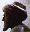 Ibn Bajjah