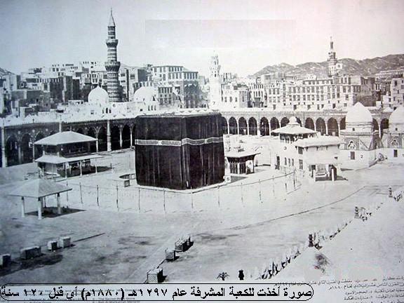 Masjidil Haram pada 1297AH 1880CE