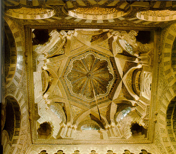 The Great Mosque, Cordoba, Spain. Inside of the dome.