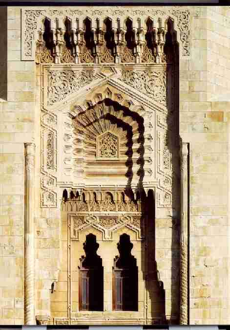 The entrance door of Ibrahim Mosque