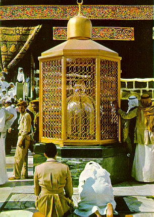 The Sacred Site Of Prophet Ibrahim, Makkah