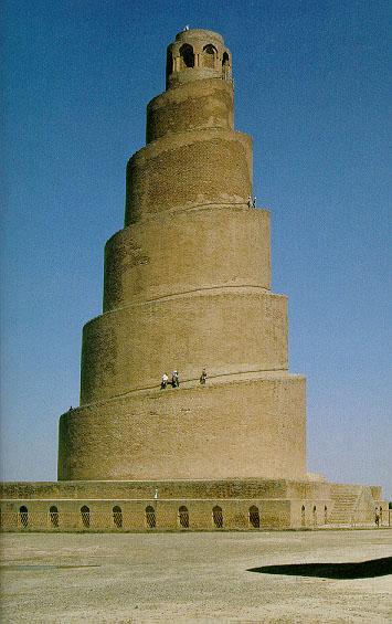 Masjid Samarra Iraq